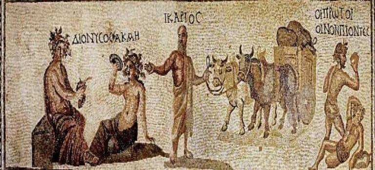 Paphos Archaeological Park (UNESCO)